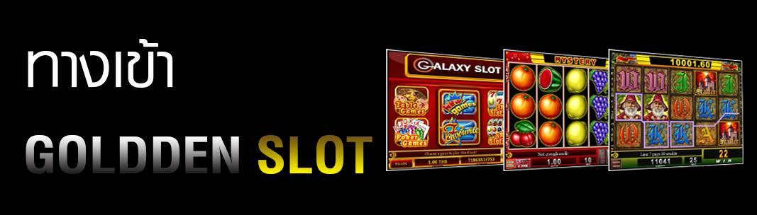 casino royale opening credits animation
